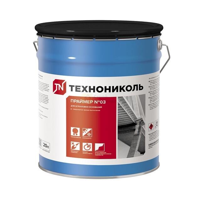 Праймер битумно-полимерный ТЕХНОНИКОЛЬ №03 (Расход 0,25 –0,35 л/м2)