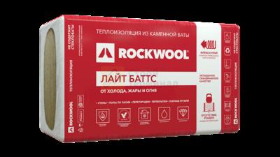 ROCKWOOL Лайт баттс Экстра 1000*600*100 (2,4м2)(0,24м3)