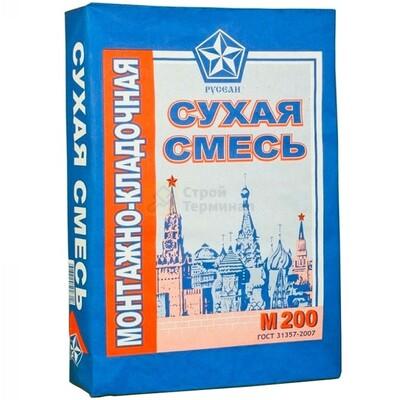 Сухая смесь Штукатурно- кладочная  МКУ М200 (40кг) (35шт/под)