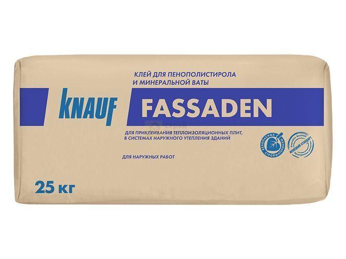 Кнауф Фассаден 25кг. (42шт)