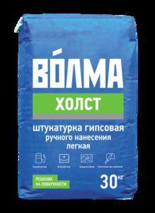 Штукатурка гипсовая Волма - ХОЛСТ (серый) (30кг) (45шт/под)