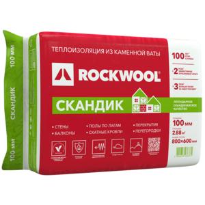 ROCKWOOL Скандик лайт баттс 800*600* 50 (5,76м2)(0,288м3)