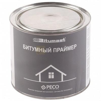 Праймер (20л) (16кг)