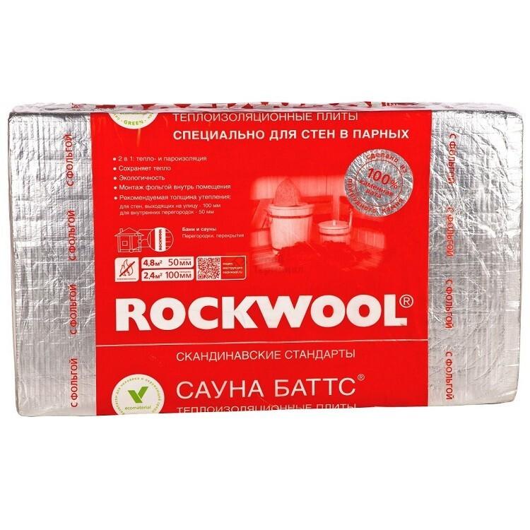 Rockwool Акустик Баттс 1000х600х50 мм 10 плит в упаковке