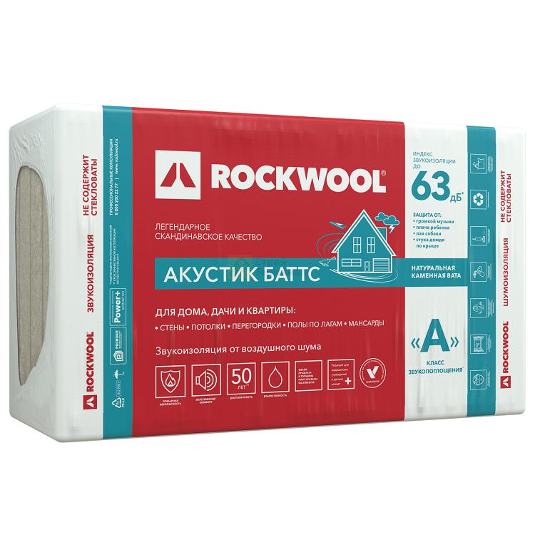 ROCKWOOL Акустик баттс 1000*600* 50 (6м2)(0,3м3)