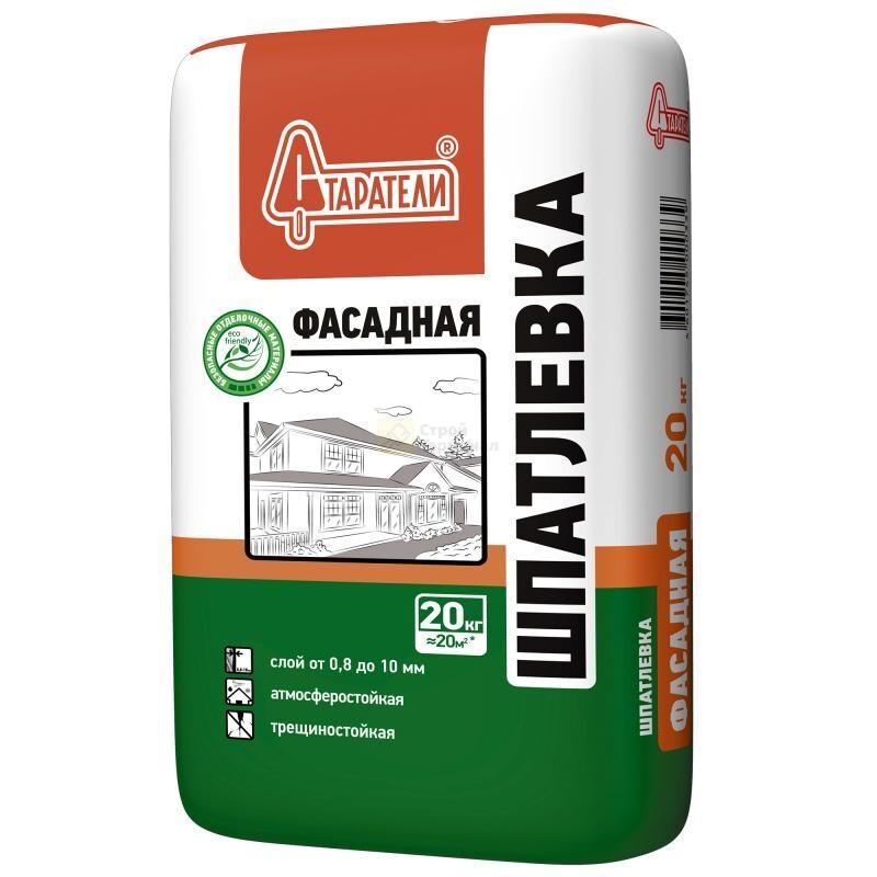 Шпаклевка вебер Ветонит КР (20кг) (54шт/под)