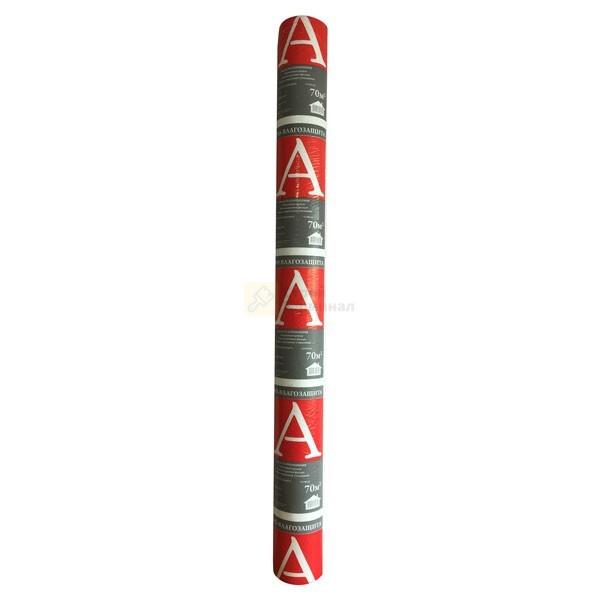 Kolotek А (70М2)(ветро-влагозащитная паропроницаемая мембрана)