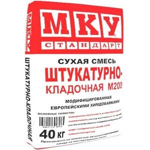 МКУ Штукатурно-кладочная М200 (40кг) ( 35шт/под)