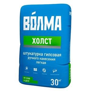 "Штукатурка Гипсовая ""Волма - ХОЛСТ"" (серый) , 30 кг. (40шт/под)"
