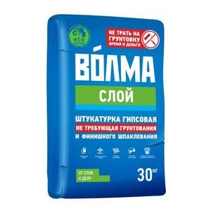 """Штукатурка Гипсовая """"Волма - СЛОЙ"""", 30 кг."""