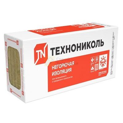 Техноплекс Технофас 1180*580*100 (2,7376 м2)(0,2737 м3)